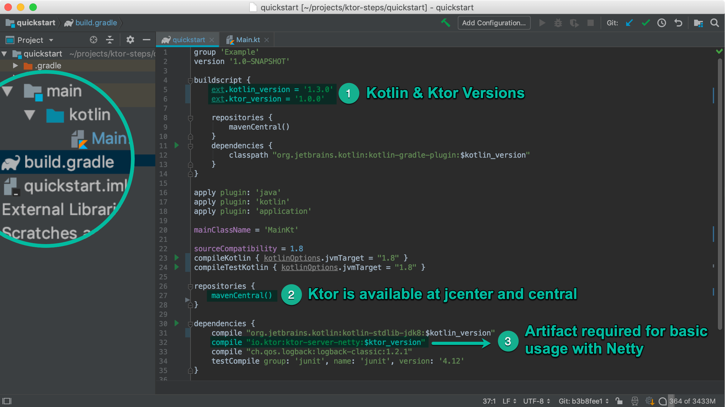 Ktor Build with Gradle